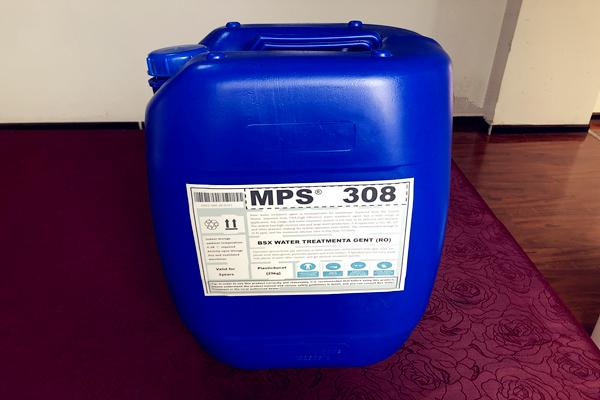 江門礦廠RO設備反滲透膜阻垢劑MPS308